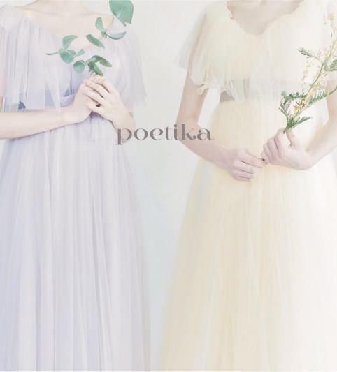 poetika2
